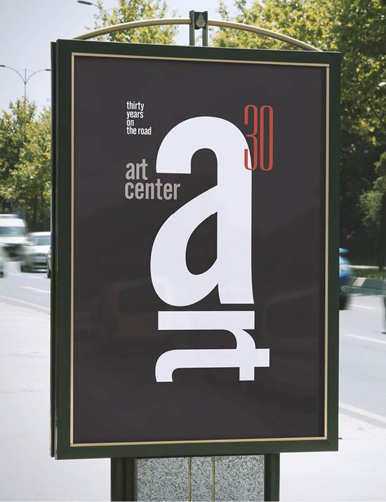 Art Center Miami